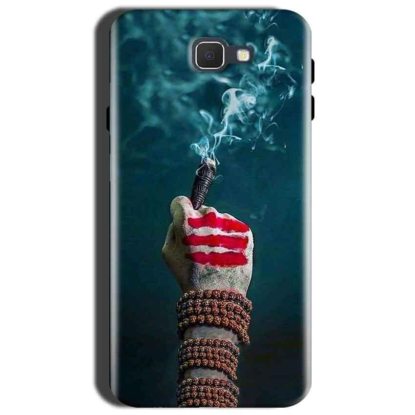 Samsung Galaxy J7 Prime 2 Mobile Covers Cases Shiva Hand With Clilam - Lowest Price - Paybydaddy.com