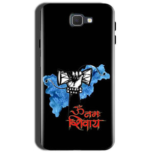 Samsung Galaxy J7 Prime 2 Mobile Covers Cases om namha shivaye with damru - Lowest Price - Paybydaddy.com