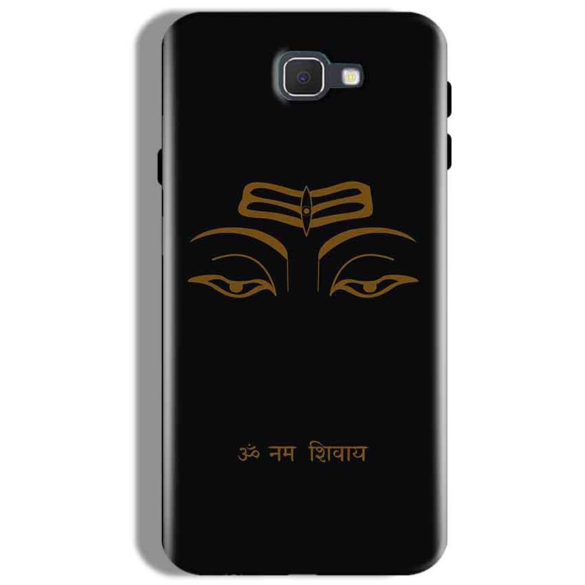 Samsung Galaxy J7 Prime Mobile Covers Cases Om Namaha Gold Black - Lowest Price - Paybydaddy.com