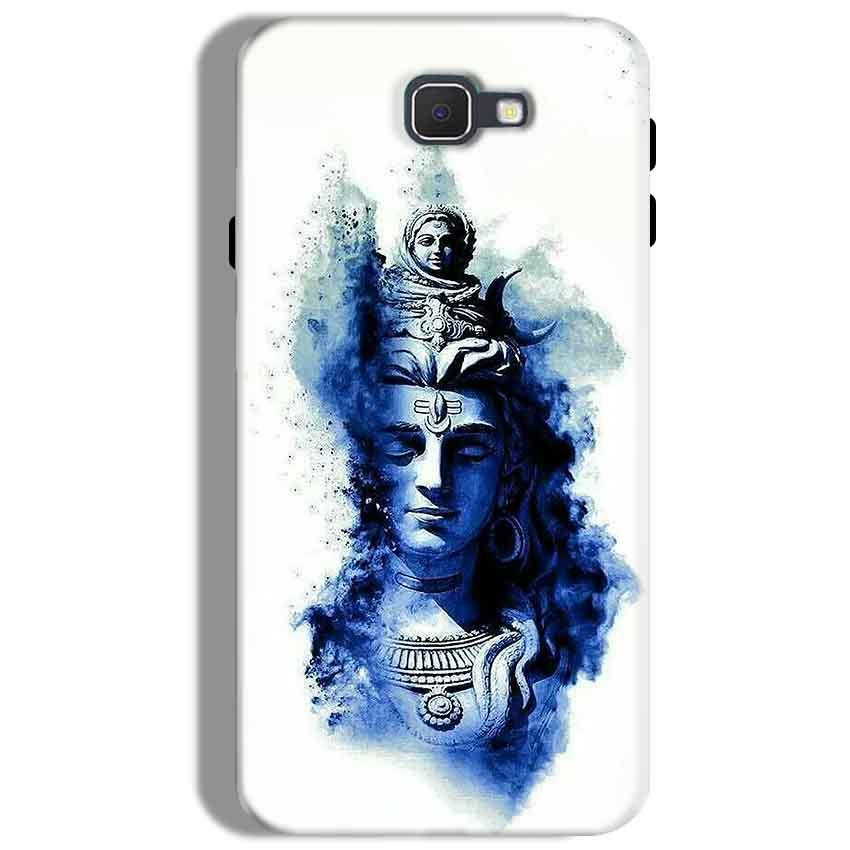 Samsung Galaxy J7 Prime Mobile Covers Cases Shiva Blue White - Lowest Price - Paybydaddy.com