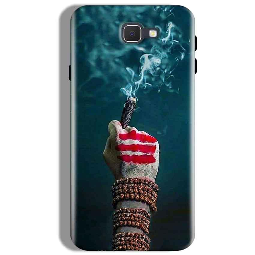 Samsung Galaxy J7 Prime Mobile Covers Cases Shiva Hand With Clilam - Lowest Price - Paybydaddy.com