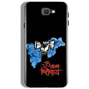 Samsung Galaxy J7 Prime Mobile Covers Cases om namha shivaye with damru - Lowest Price - Paybydaddy.com