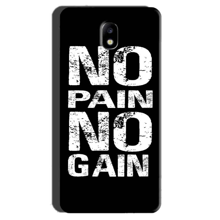 Samsung Galaxy J7 Pro Mobile Covers Cases No Pain No Gain Black And White - Lowest Price - Paybydaddy.com