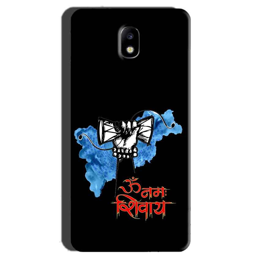Samsung Galaxy J7 Pro Mobile Covers Cases om namha shivaye with damru - Lowest Price - Paybydaddy.com