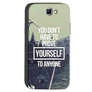 Samsung Galaxy Note 2 Mobile Covers Cases Donot Prove yourself - Lowest Price - Paybydaddy.com