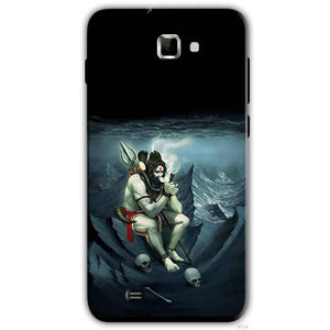 Samsung Galaxy Note 2 N7000 Mobile Covers Cases Shiva Smoking - Lowest Price - Paybydaddy.com