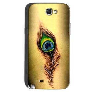 Samsung Galaxy Note 2 Mobile Covers Cases Peacock coloured art - Lowest Price - Paybydaddy.com