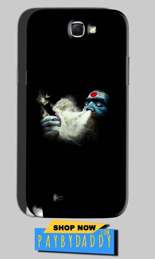 Samsung Galaxy Note 2 Mobile Covers Cases Shiva Aghori Smoking - Lowest Price - Paybydaddy.com