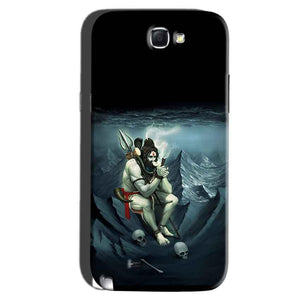 Samsung Galaxy Note 2 Mobile Covers Cases Shiva Smoking - Lowest Price - Paybydaddy.com