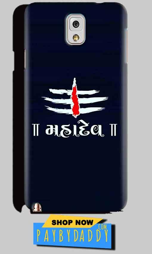 Samsung Galaxy Note 3 Mobile Covers Cases Mahadev - Lowest Price - Paybydaddy.com