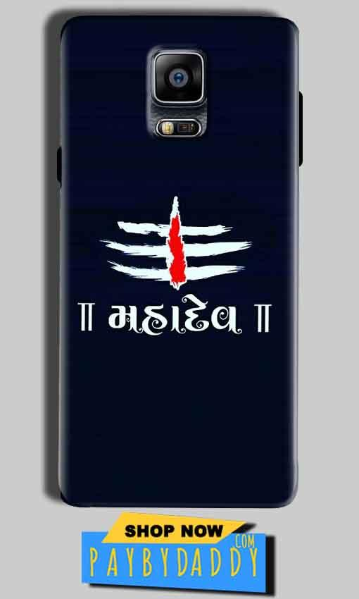 Samsung Galaxy Note 4 Mobile Covers Cases Mahadev - Lowest Price - Paybydaddy.com