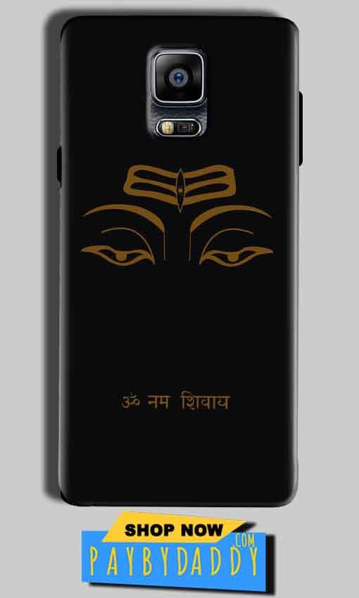 Samsung Galaxy Note 4 Mobile Covers Cases Om Namaha Gold Black - Lowest Price - Paybydaddy.com