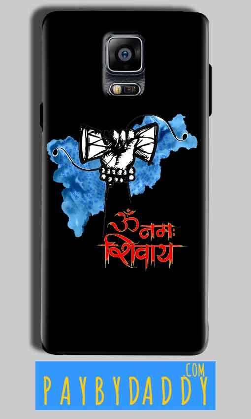 Samsung Galaxy Note 4 Mobile Covers Cases om namha shivaye with damru - Lowest Price - Paybydaddy.com