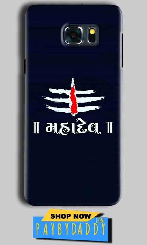 Samsung Galaxy Note 5 Mobile Covers Cases Mahadev - Lowest Price - Paybydaddy.com
