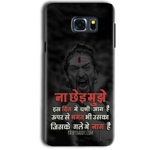 Samsung Galaxy Note 5 Mobile Covers Cases Mere Dil Ma Ghani Agg Hai Mobile Covers Cases Mahadev Shiva - Lowest Price - Paybydaddy.com