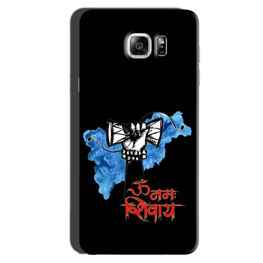 Samsung Galaxy Note 6 Mobile Covers Cases om namha shivaye with damru - Lowest Price - Paybydaddy.com
