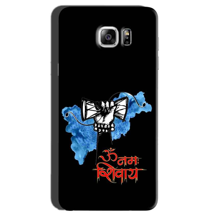 Samsung Galaxy Note 7 Mobile Covers Cases om namha shivaye with damru - Lowest Price - Paybydaddy.com
