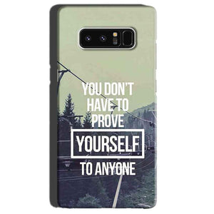 Samsung Galaxy Note 8 Mobile Covers Cases Donot Prove yourself - Lowest Price - Paybydaddy.com