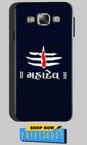 Samsung Galaxy On5 Mobile Covers Cases Mahadev - Lowest Price - Paybydaddy.com