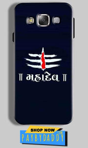 Samsung Galaxy On5 Pro Mobile Covers Cases Mahadev - Lowest Price - Paybydaddy.com