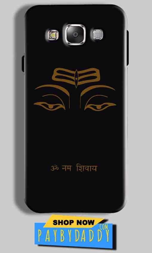 Samsung Galaxy On5 Pro Mobile Covers Cases Om Namaha Gold Black - Lowest Price - Paybydaddy.com
