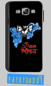 Samsung Galaxy On5 Mobile Covers Cases om namha shivaye with damru - Lowest Price - Paybydaddy.com