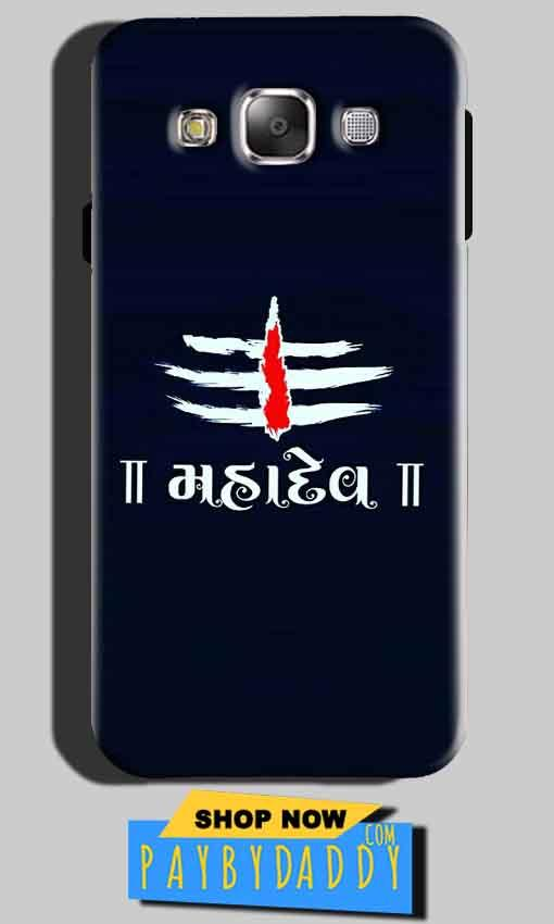 Samsung Galaxy On7 Mobile Covers Cases Mahadev - Lowest Price - Paybydaddy.com