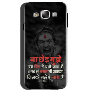 Samsung Galaxy On7 Mobile Covers Cases Mere Dil Ma Ghani Agg Hai Mobile Covers Cases Mahadev Shiva - Lowest Price - Paybydaddy.com
