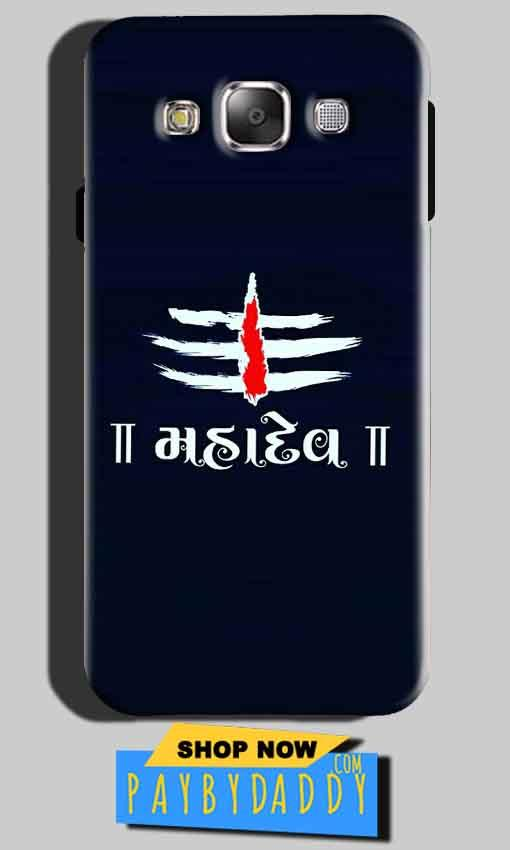 Samsung Galaxy On7 Pro Mobile Covers Cases Mahadev - Lowest Price - Paybydaddy.com