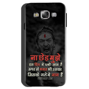 Samsung Galaxy On7 Pro Mobile Covers Cases Mere Dil Ma Ghani Agg Hai Mobile Covers Cases Mahadev Shiva - Lowest Price - Paybydaddy.com