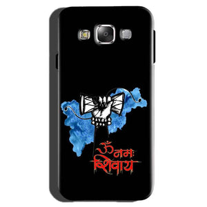 Samsung Galaxy On7 Pro Mobile Covers Cases om namha shivaye with damru - Lowest Price - Paybydaddy.com