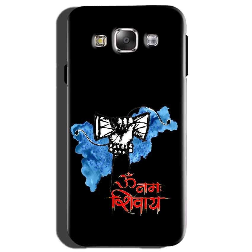 Samsung Galaxy On7 Mobile Covers Cases om namha shivaye with damru - Lowest Price - Paybydaddy.com