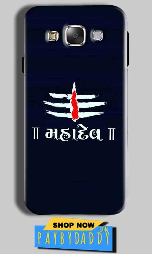 Samsung Galaxy On8 Mobile Covers Cases Mahadev - Lowest Price - Paybydaddy.com