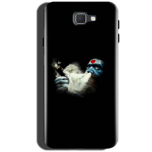 Samsung Galaxy On Max Mobile Covers Cases Shiva Aghori Smoking - Lowest Price - Paybydaddy.com