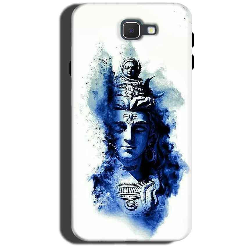 Samsung Galaxy On Max Mobile Covers Cases Shiva Blue White - Lowest Price - Paybydaddy.com