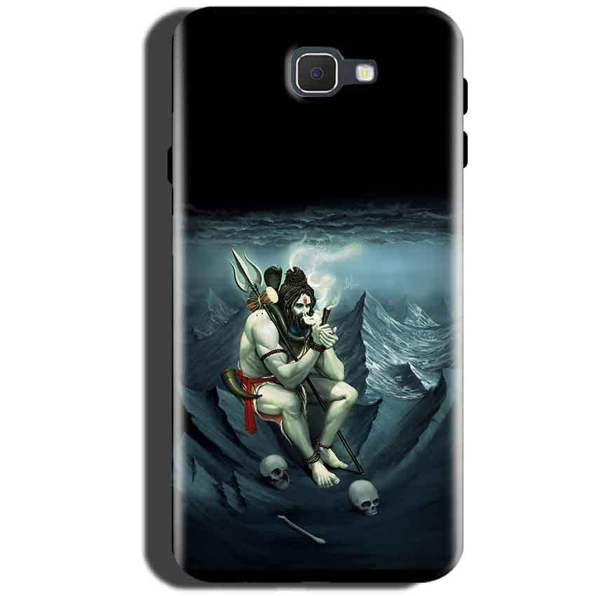 Samsung Galaxy On Max Mobile Covers Cases Shiva Smoking - Lowest Price - Paybydaddy.com