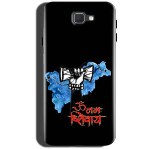 Samsung Galaxy On Max Mobile Covers Cases om namha shivaye with damru - Lowest Price - Paybydaddy.com