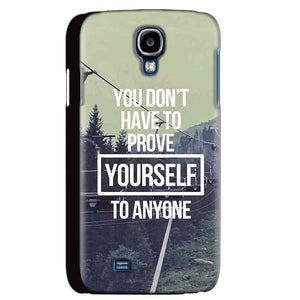 Samsung Galaxy S4 Mobile Covers Cases Donot Prove yourself - Lowest Price - Paybydaddy.com