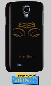 Samsung Galaxy S4 Mobile Covers Cases Om Namaha Gold Black - Lowest Price - Paybydaddy.com