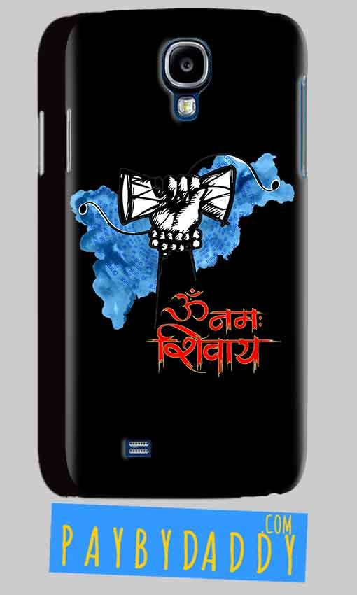 Samsung Galaxy S4 Mobile Covers Cases om namha shivaye with damru - Lowest Price - Paybydaddy.com