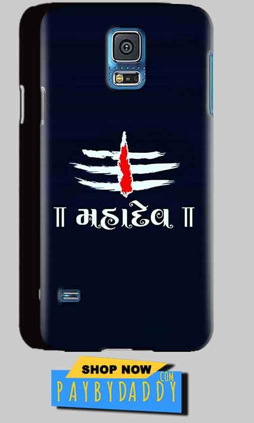 Samsung Galaxy S5 Mobile Covers Cases Mahadev - Lowest Price - Paybydaddy.com