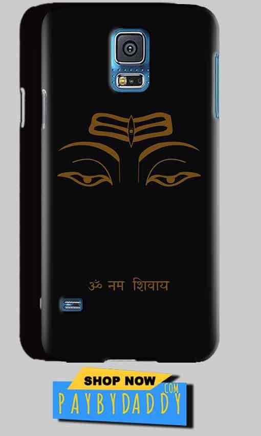 Samsung Galaxy S5 Mobile Covers Cases Om Namaha Gold Black - Lowest Price - Paybydaddy.com