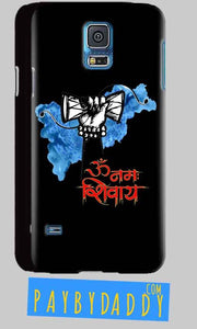 Samsung Galaxy S5 Mobile Covers Cases om namha shivaye with damru - Lowest Price - Paybydaddy.com