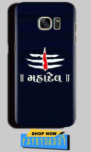Samsung Galaxy S6 Edge Plus Mobile Covers Cases Mahadev - Lowest Price - Paybydaddy.com