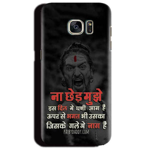 Samsung Galaxy S6 Edge Plus Mobile Covers Cases Mere Dil Ma Ghani Agg Hai Mobile Covers Cases Mahadev Shiva - Lowest Price - Paybydaddy.com