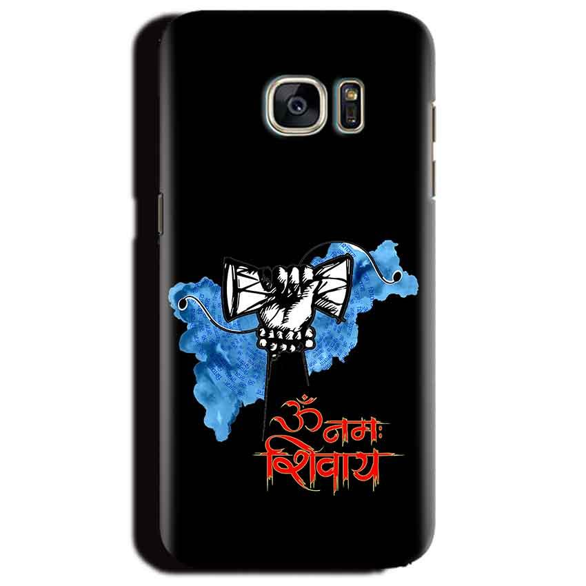 Samsung Galaxy S6 Edge Plus Mobile Covers Cases om namha shivaye with damru - Lowest Price - Paybydaddy.com