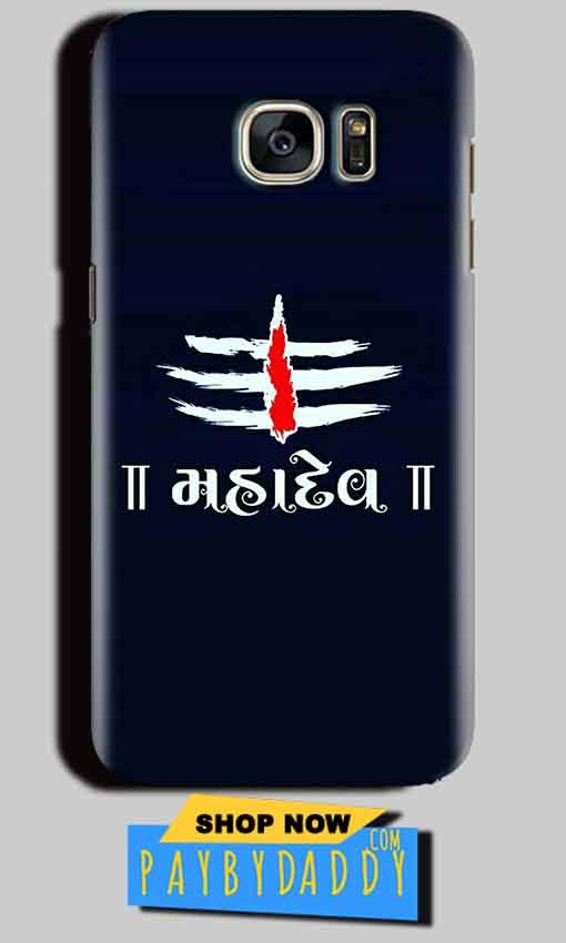 Samsung Galaxy S6 Mobile Covers Cases Mahadev - Lowest Price - Paybydaddy.com
