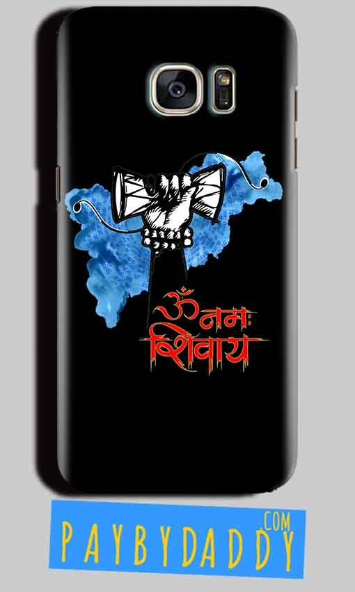 Samsung Galaxy S6 Mobile Covers Cases om namha shivaye with damru - Lowest Price - Paybydaddy.com