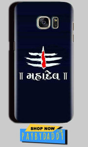 Samsung Galaxy S7 Edge Mobile Covers Cases Mahadev - Lowest Price - Paybydaddy.com
