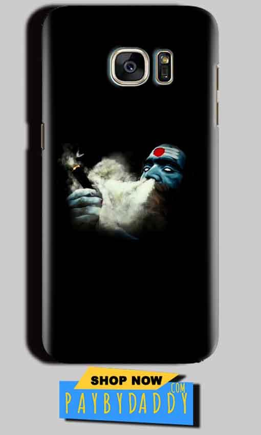 Samsung Galaxy S7 Edge Mobile Covers Cases Shiva Aghori Smoking - Lowest Price - Paybydaddy.com